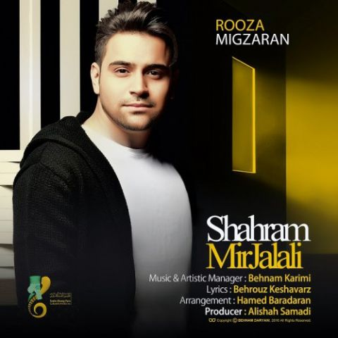 Rooza Migzaran by Shahram Mirjalali,Rooza Migzaran download new song by Shahram Mirjalali,Rooza Migzaran Shahram Mirjalali,Rooza Migzaran,Shahram Mirjalali,Shahram Mirjalali new song,download Rooza Migzaran,download news song